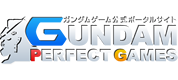 GUNDAM PERFECT GAMES